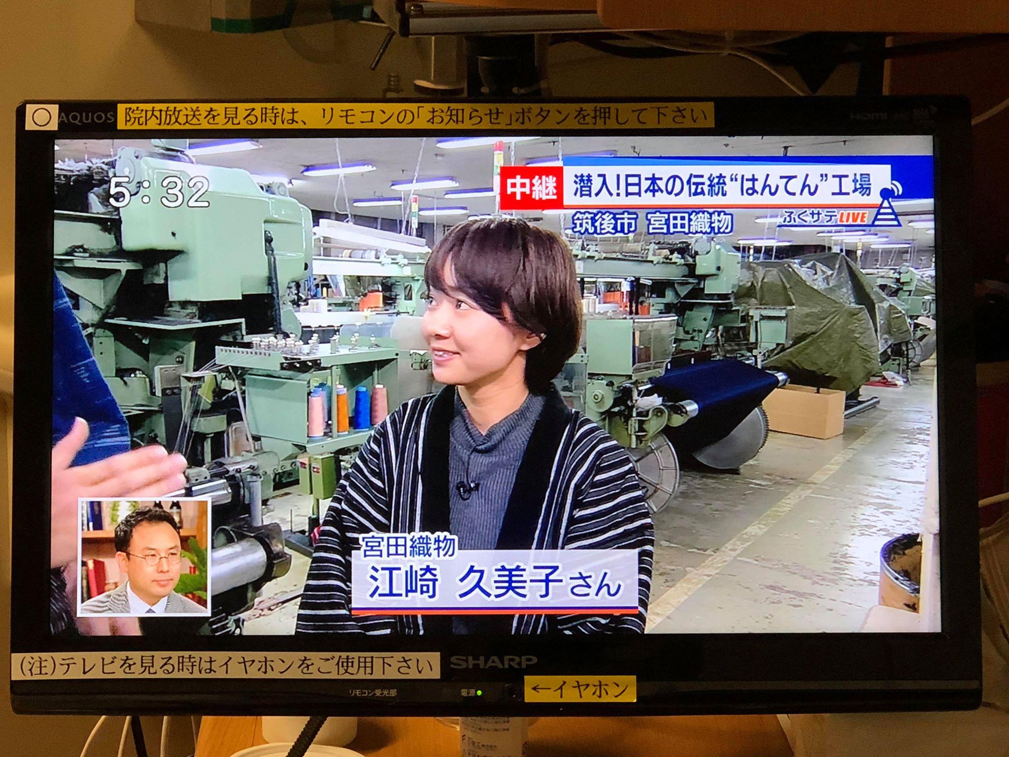 TVQふくおかサテライトFRIDAY