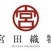 宮田織物のロゴマーク