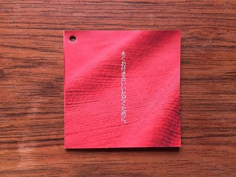 宮田織物の綿入れ袢天のお手入れ小冊子ができました