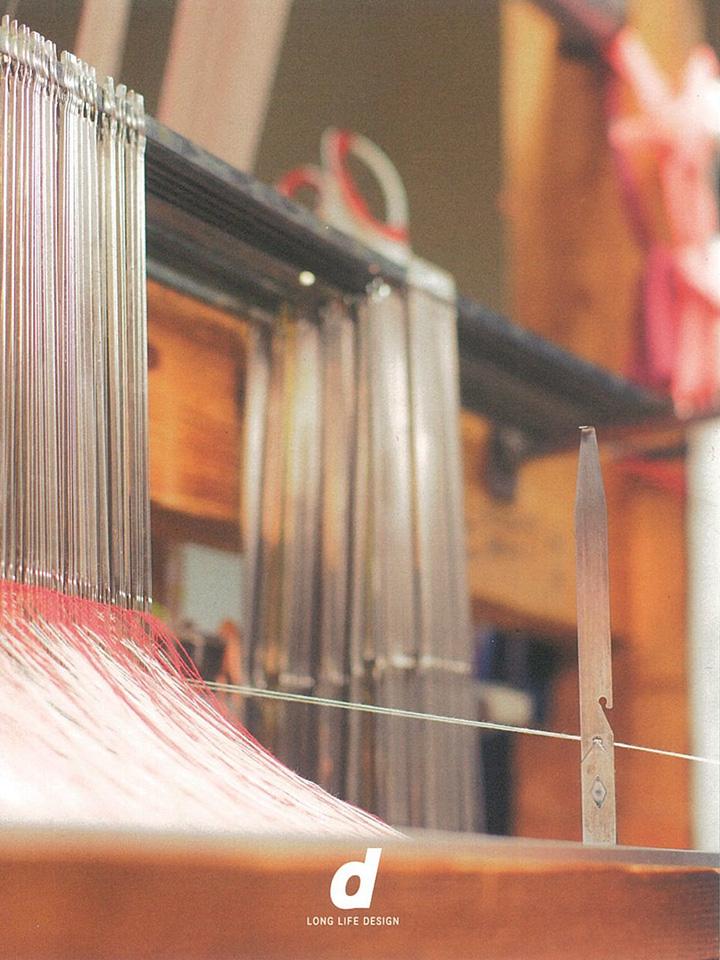 糸から織布へ~D&DEPARTMENT FUKUOKA GALLRY