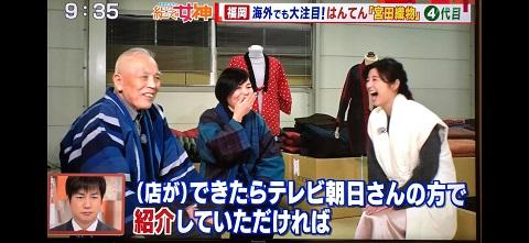 テレビ朝日さま
