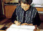 久留米絣の絵糸書き