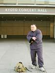 京都コンサートホールにて