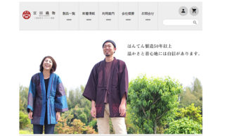 miyataorimono-website